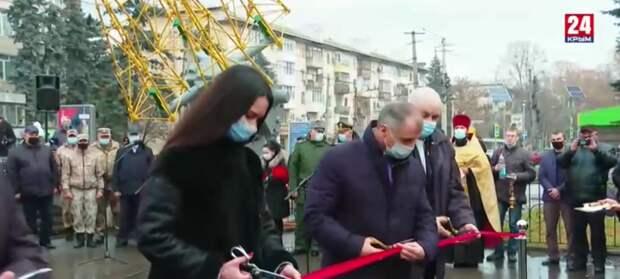 В Симферополе торжественно открыли Аллею космонавтов