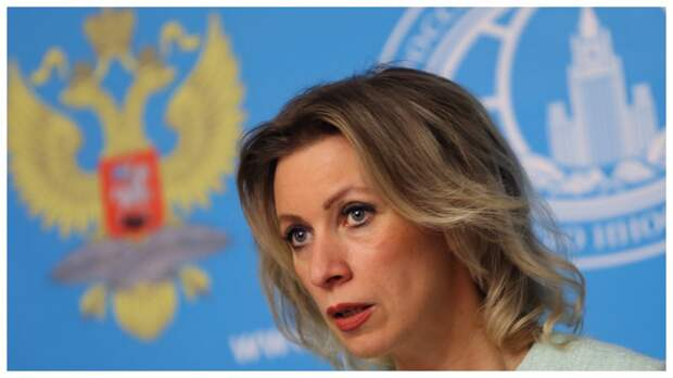 В МИД РФ не скрыли разочарования высылкой российских дипломатов из Словакии