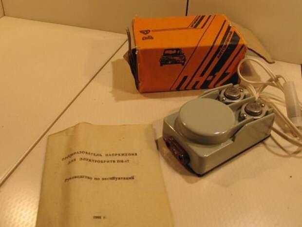 Автомобильный преобразователь для электробритв СССР, авто, автомобили, дефицит, олдтаймер, ретро, ретро авто, советский союз