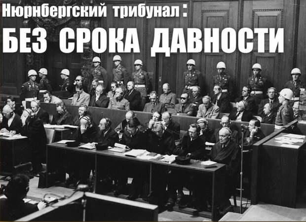 Путин: героизация нацизма недопустима