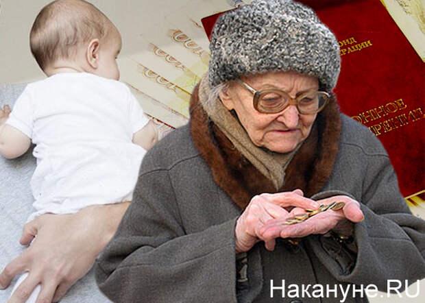 """""""В Европе снижают пенсионный возраст, и это финальный комментарий к нашей реформе"""""""