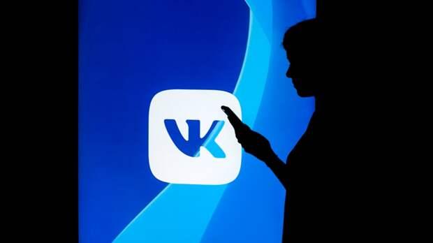 Во «ВКонтакте» прокомментировали заявление СНБО по соцсети