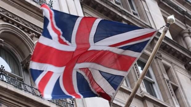 """Британская разведка назвала Россию """"ослабевающей"""" державой"""