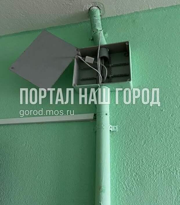 В доме на бульваре Яна Райниса электрики забыли закрыть щитки на всех этажах