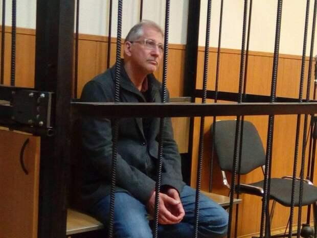 Сладкая жизнь российского чиновника Слабикова