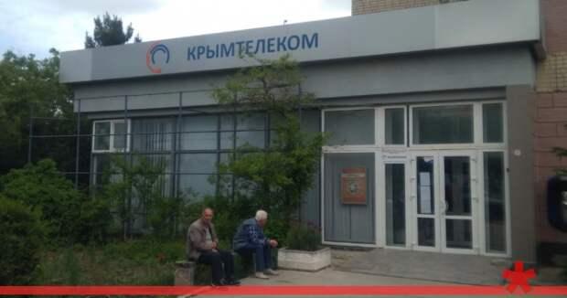 Владельцев «Крымтелекома» и санаториев скрыли в паевом фонде