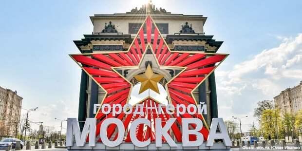 Коммунисты в МГД выступили против льгот «детям войны». Фото: Ю. Иванко mos.ru