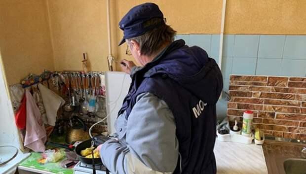 Проверки газового оборудования в домах Подольска продолжатся в штатном режиме