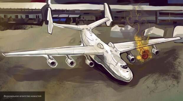 Украинским школьникам рассказали, что самолет «Мрия» - это космический военный аппарат