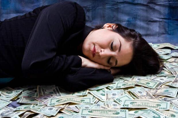 К чему снятся крупные деньги