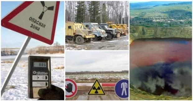 Какликвидировали «российский Чернобыль»: смертельное бетонирование