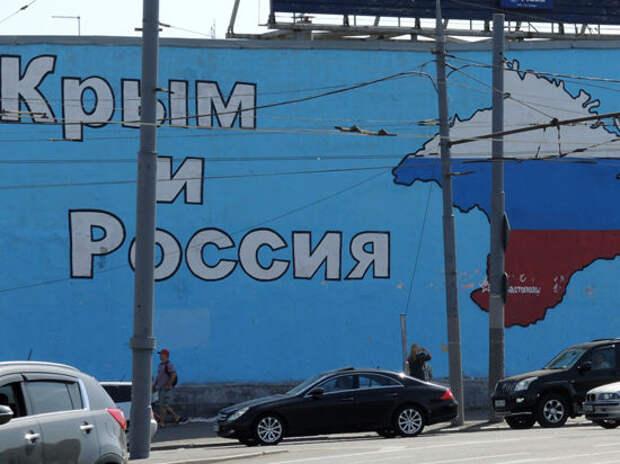 Евросоюз запретил импорт крымских товаров, не одобренных Киевом