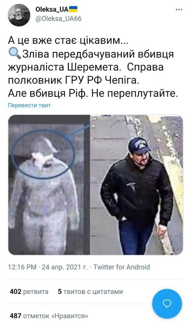 Оказывается, Петров и Боширов виновны в ликвидации Шеремета