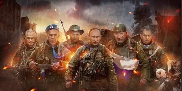 """Колдаж """"Путин и его команда"""""""