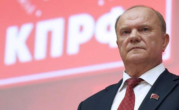 КПРФ – Капиталистическая партия Российской Федерации?