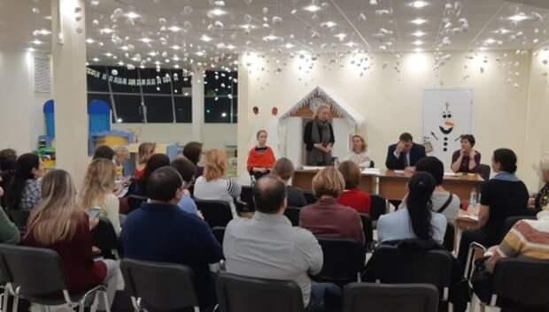 Необходимость строительства коррекционной школы обсудили в Подольске