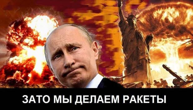 Кедми: Путин предотвратил план ядерного удара по России всего одним словом