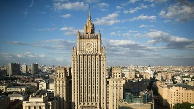 МИД России опубликовал список ответных мер на санкции США