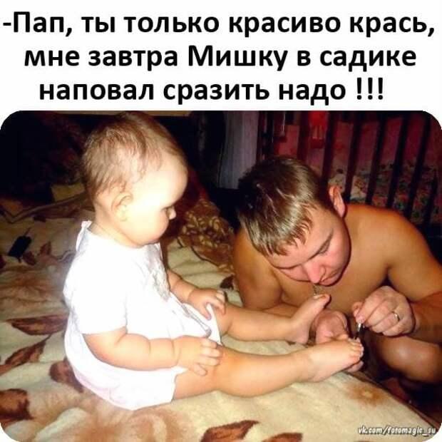 Новый русский просыпается с жуткого бодуна, голова трещит...