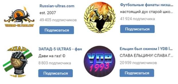 Правые радикалы и пустозвоны: какие кандидаты пробиваются в депутаты Петербурга