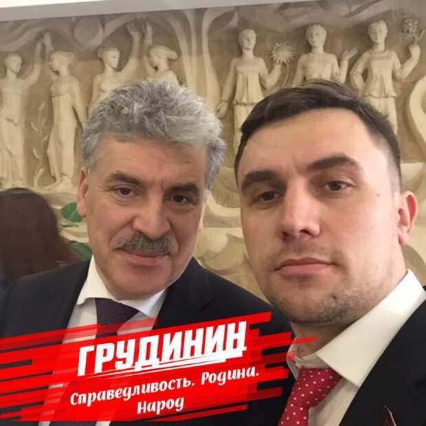 «Крым не наш»: Появилось полное видео высказывания кандидата от КПРФ