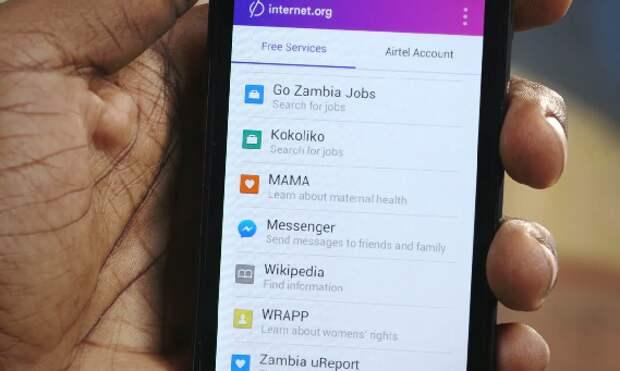 Facebook запустила приложение для развивающихся стран