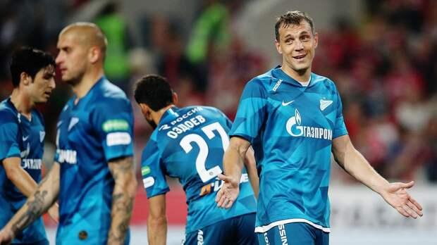 «Зенит» ухудшил позицию в рейтинге самых дорогих футбольных брендов
