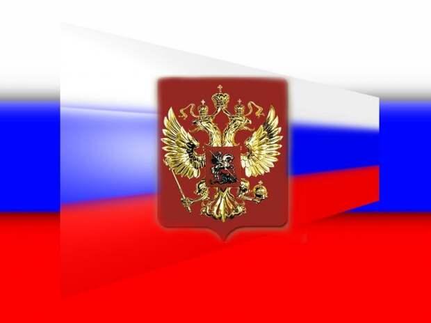 Новая идеология России - есть ли она?