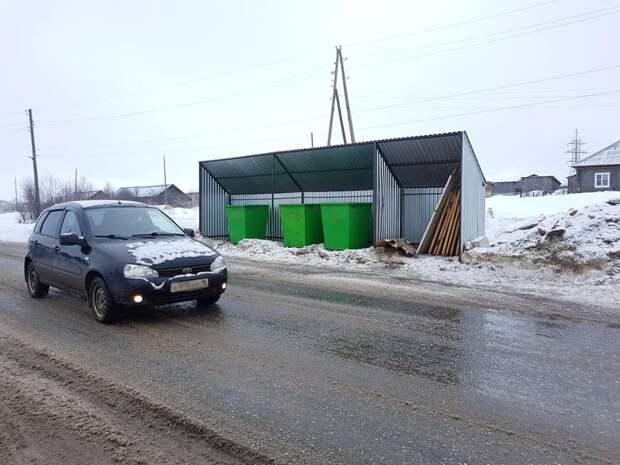 Больше 50 контейнерных площадок появится в Завьяловском районе