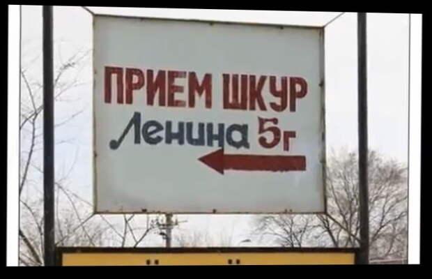 Ох уж эта реклама...