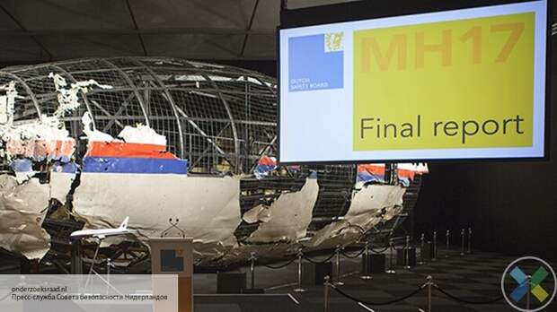 «Русский акцент» в деле MH17 стал доказательством вины Украины в крушении «Боинга»