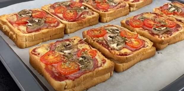 Мини-пиццы из тостового хлеба