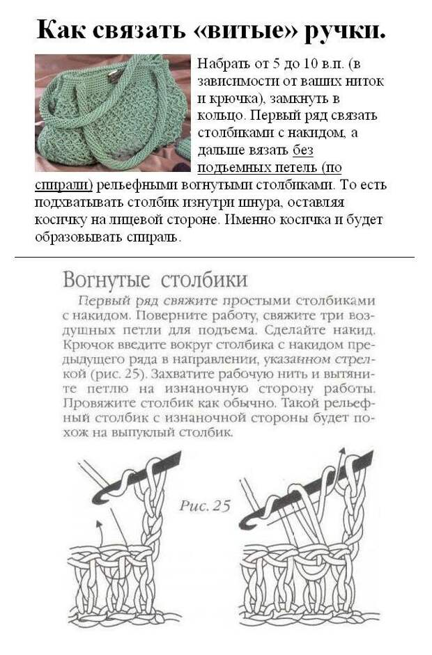 http://kruchcom.ru/wp-content/uploads/2010/01/426e4fe79b88.jpg
