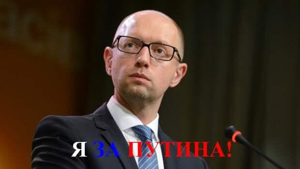 Как Яценюк Владимира Путина нахваливал и американцев ругал