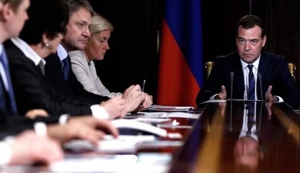 Бывший состав правительства Медведева