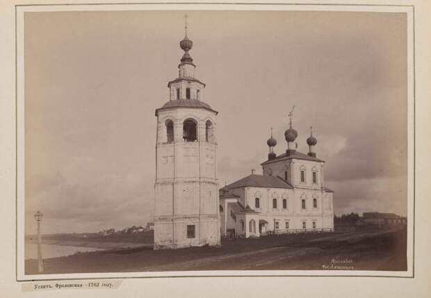 Hramy-goroda-Uglicha-v-starinnyh-foto 21