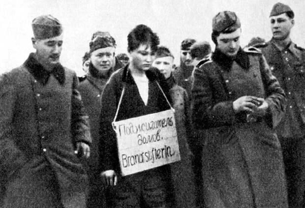 Подвиг «Тани»: как опознали Зою Космодемьянскую после освобождения Петрищево