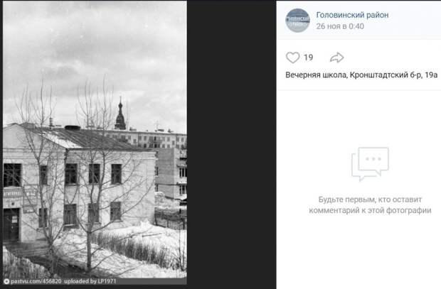 Фото дня: взгляд в прошлое с балкона на Кронштадтском бульваре