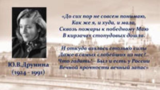 Запас прочности. Лекция Ольги Васильевой о подвиге солдат Великой Отечественной войны