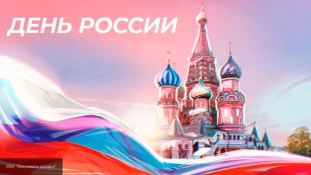 Патриоты Украины возмутились: депутаты Рады поздравили Москву с Днем России