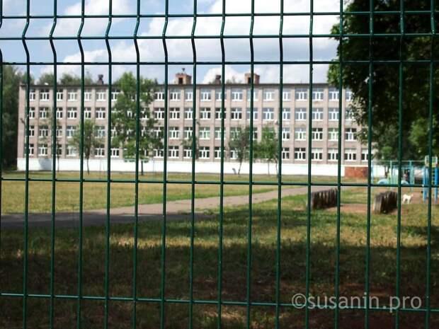 Забор появился еще у 10 школ Ижевска