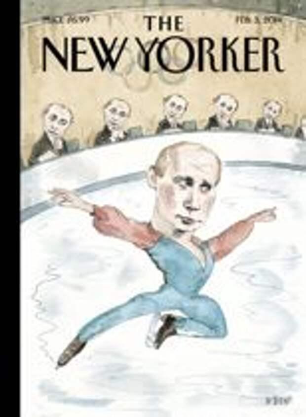 Путина - в фигуристы
