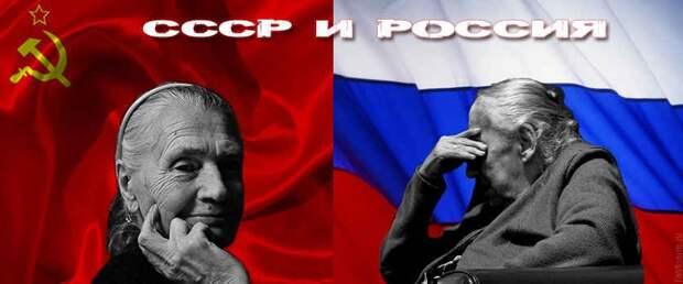 Про пенсии в СССР и про справедливость