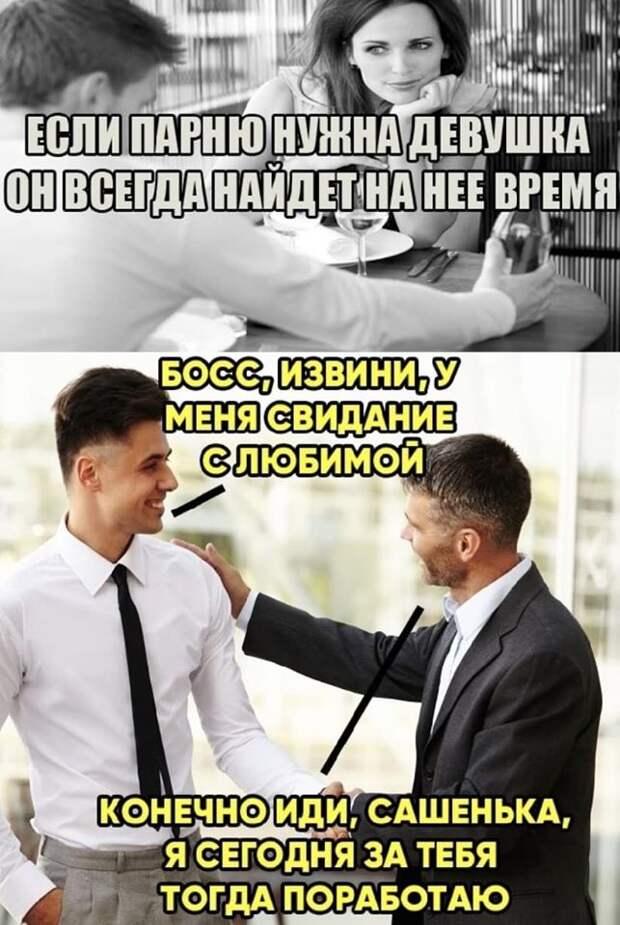 Мужчина с подругой подходит к администратору гостиницы: - Можно нам ненадолго снять номер...