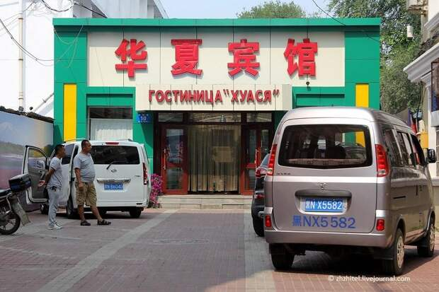 chinasigns18 Великой китайских вывески пост