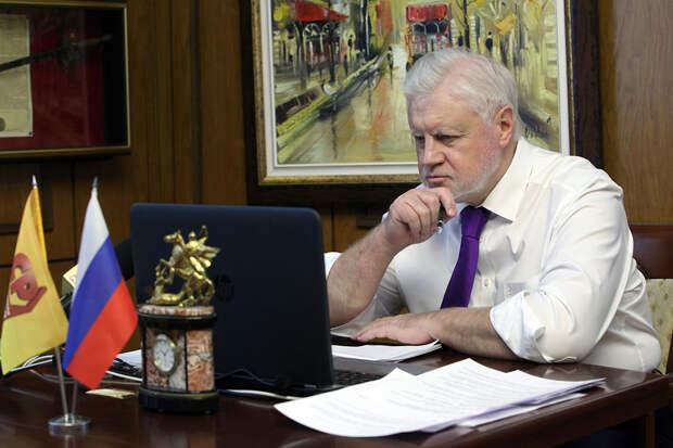 Заявление Миронова о провале пенсионной реформы сняли с сайта СР