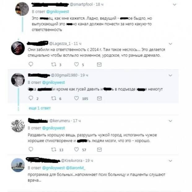 Стих Артема Шейнина о «взятии Вашингтона» в эфире ТВ взбудоражил украинцев