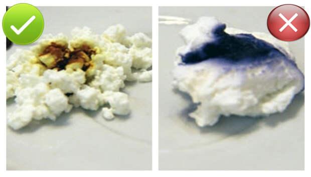 Молочный продукт от недобросовестного производителя раскроет капля йода.