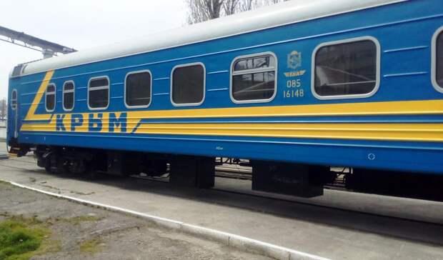 Новые маршруты в Крым назвал Минтранс