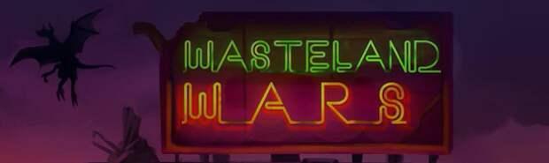 Обзор Wasteland Wars. Да, она реально жива
